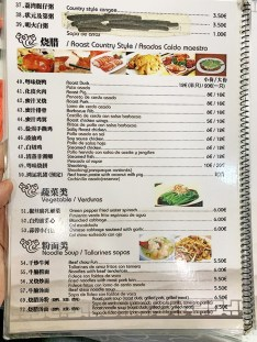 menu carta dim sum cantonesas