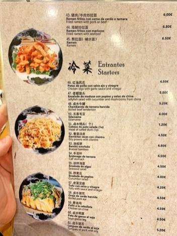 menu wenzhou noodle house 温州面馆ii