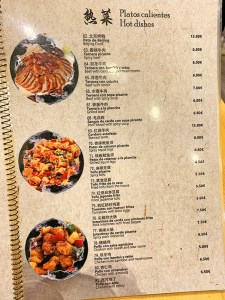 wenzhou noodle house menu carta platos 温州面馆ii