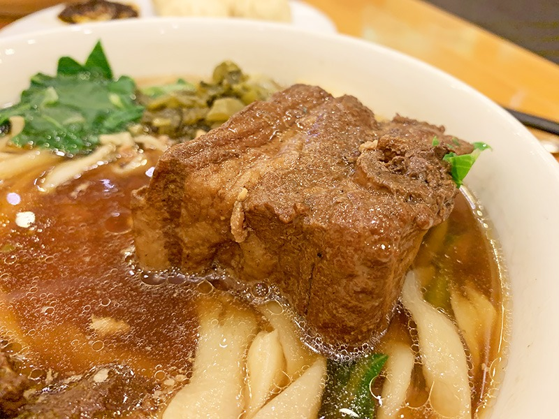 wenzhou noodle house restaurante chino