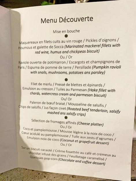 menu l'agape restaurant