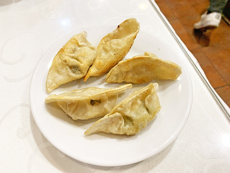 guotie empanadilla