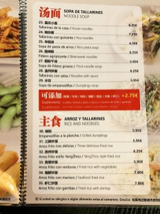 menu chongqing huo guo barcelona