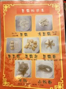 menu chongqing liuyishou hot pot