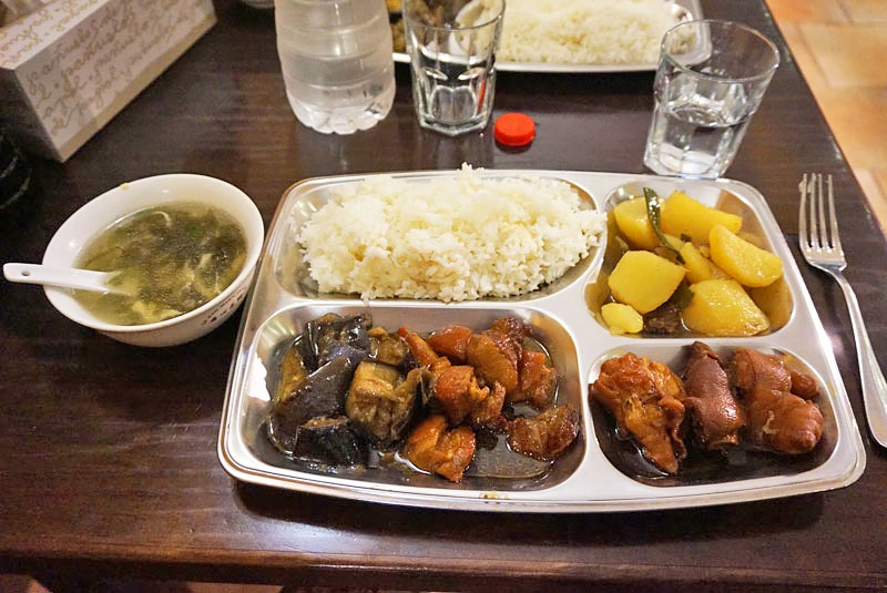 chen ji restaurante