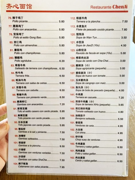 menu chen ji restaurante