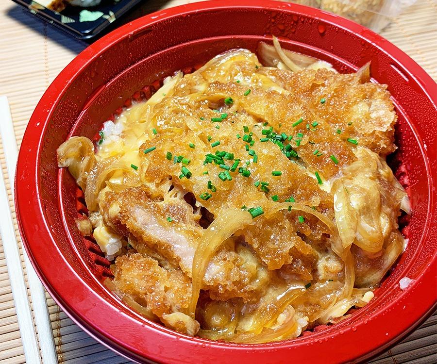 receta japonesa de katsudon casero
