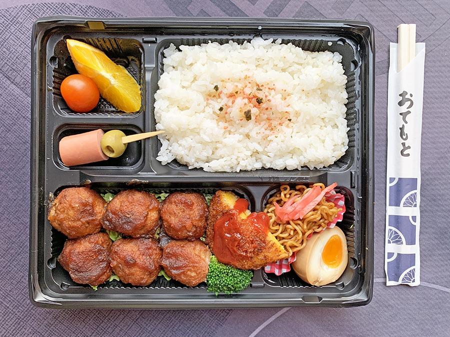 Tofu Catalán supermercado japonés