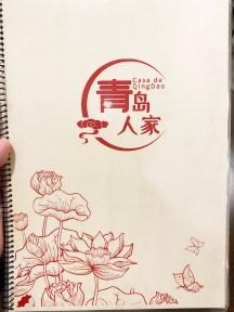 Carta Casa de Qingdao
