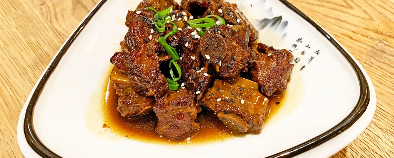 Cocina Jiangsu