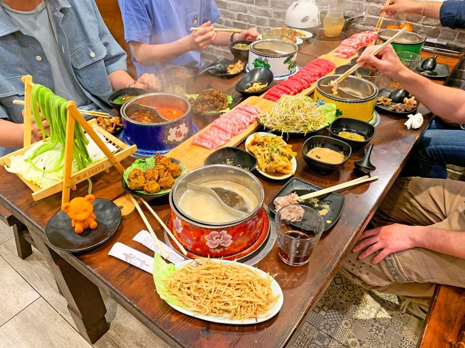 Shuyu Hot Pot