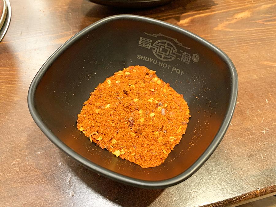 Shuyu Hot Pot Barcelona