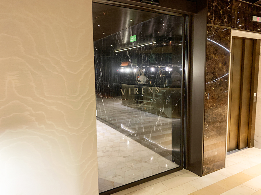 Virens Restaurante Hotel Almanac