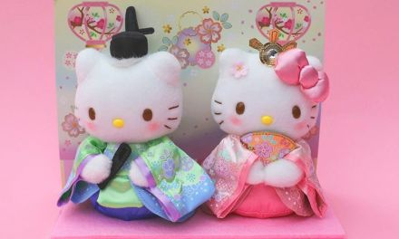 Hello Kitty Plush Set Giveaway