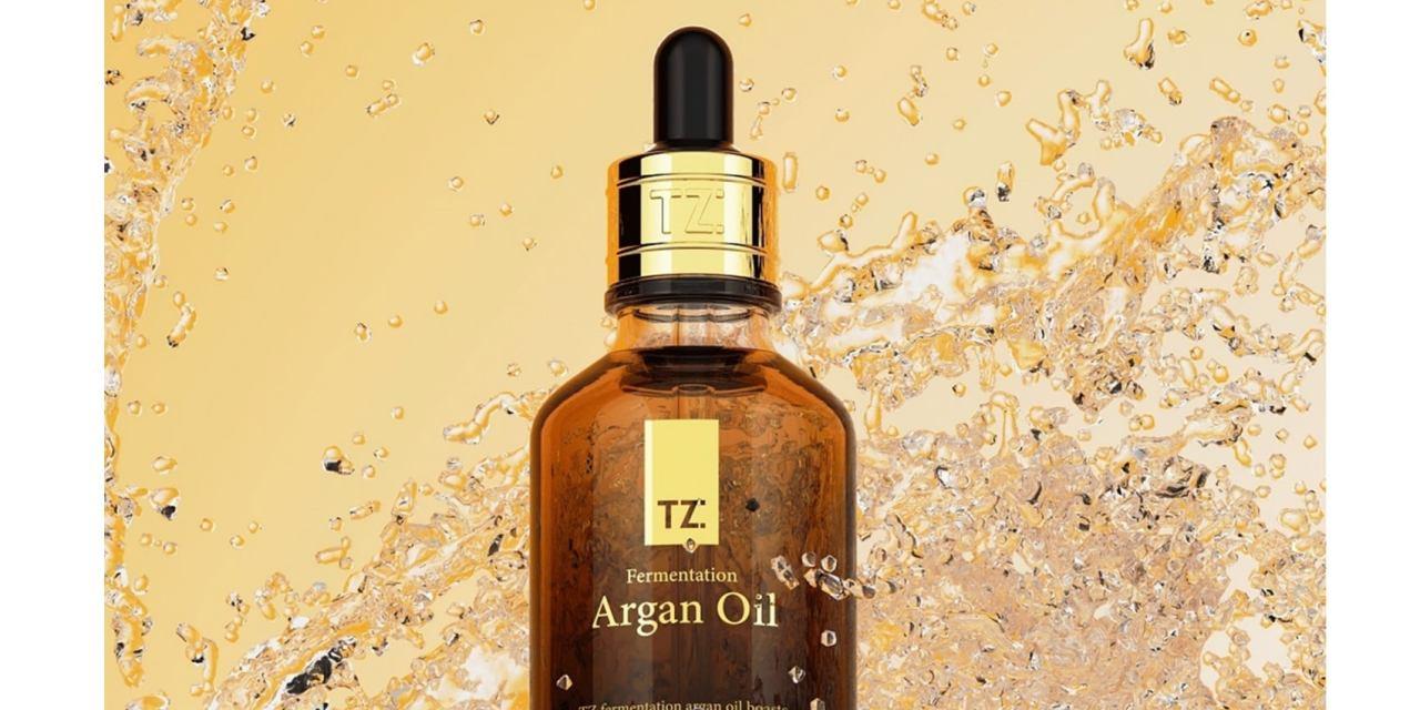 FREE Moroccan Argan Oil