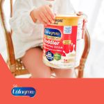 Free Sample of Enfagrow Toddler Formula