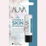 Free AUVA Lip Balms Sample