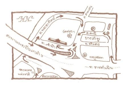 (cr.ngbangkok.wordpress.com)
