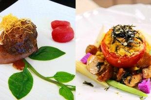 4 家私房料理大推薦!連肉肉控都很稱讚!-台灣美食懶人包