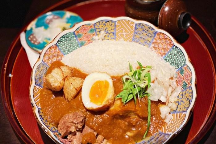 咖哩控必吃!台北大安區人氣咖哩飯「通庵」,不排隊吃不到的好滋味!