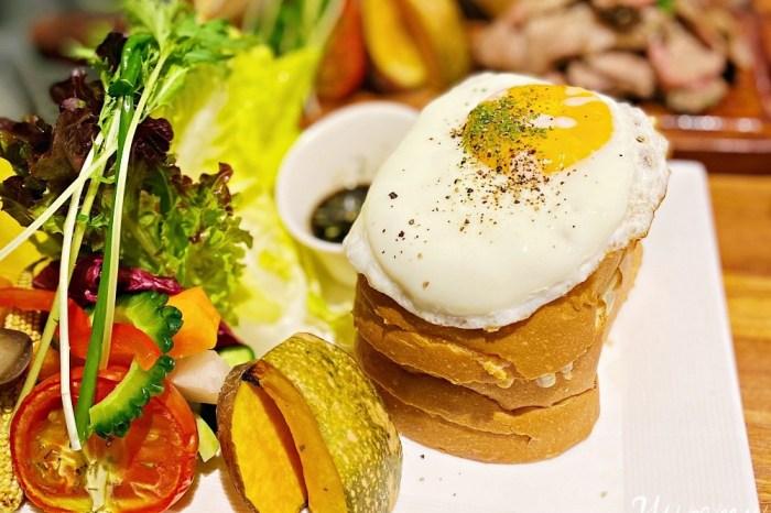 台北松山美食推薦~主打營養早午餐「Daylight 光合箱子」餐點健康又美味!