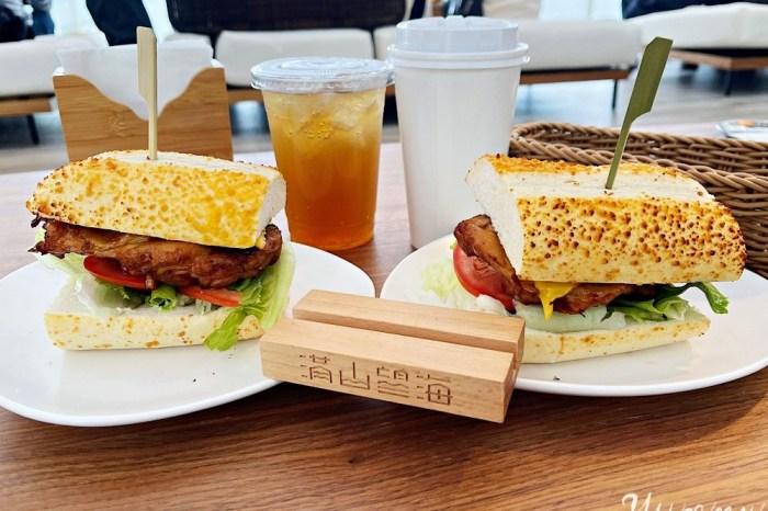 宜蘭美食推薦~「滿山望海」海景咖啡廳,邊喝咖啡邊躺著看海超享受!