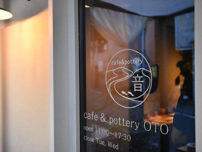 cafe&pottery音