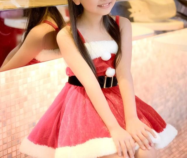 Yune Sakurai At Christmas Event