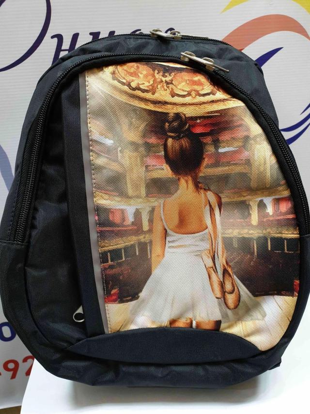 """Рюкзак для балета """"Девочка с пуантами"""""""