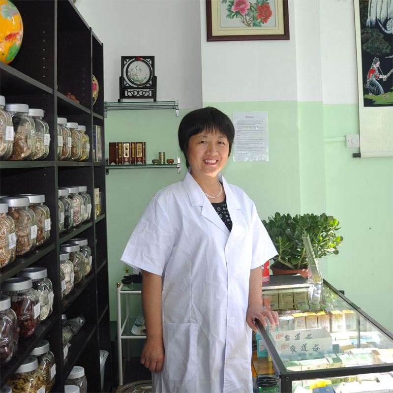 Photo of Doctor Wu