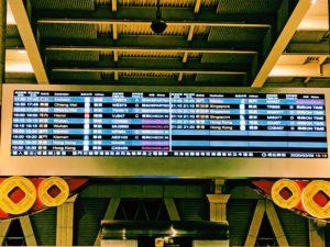 2月9日時点で武漢、香港、マカオ行きの便はキャンセルされていました。
