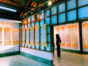 朱玖瑩の旧居2階