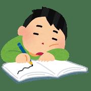 study_yaruki_nai