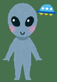 alien_grey