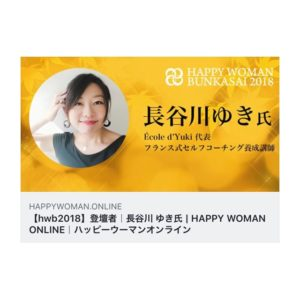 happywoman2018