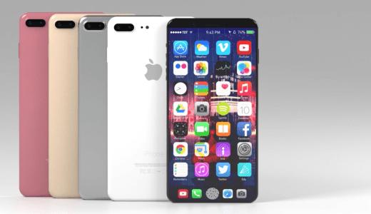 iphone8が売れない理由は?新機能満載のXへのユーザー心理?