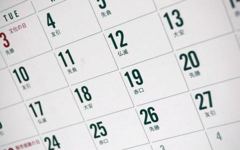 六曜の意味と順番は?月の半ばで唐突に順が変わるのは旧暦のせい?