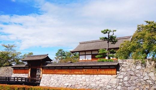 松代城址を観光しよう!行き方・所要時間・料金・駐車場についても紹介