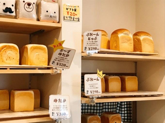 食パン道 食パンの棚