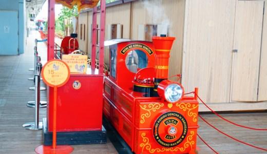 軽井沢駅ナカ!森の小リスキッズステーションは子ども心をくすぐる仕掛けがたくさん