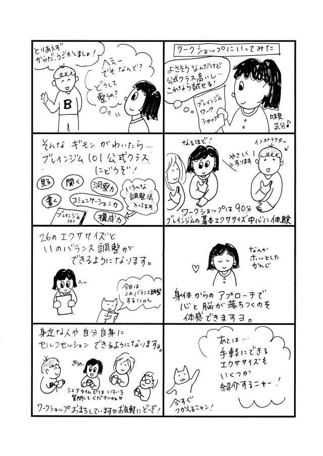 IMG_20170311_0010