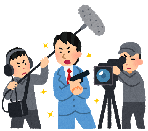 三浦友和の出演映画やテレビドラマが見られる動画サービスはどこ?