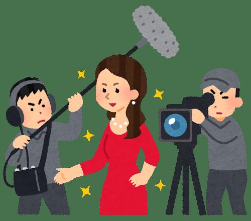 長澤まさみの映画やドラマ!TSUTAYA TVとDISCASで見れる作品一覧!