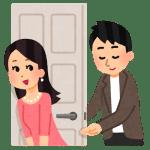 ただひとつの愛(韓国ドラマ)地上波の予定は?再放送や見逃し配信!