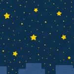 空から降る一億の星(韓国ドラマ)地上波の放送地域!見逃し配信は?