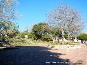 Friendly Plaza