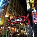 日本に来る外国人の方が出国者より多くなった