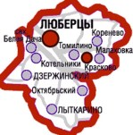 Люберцы Новстройки