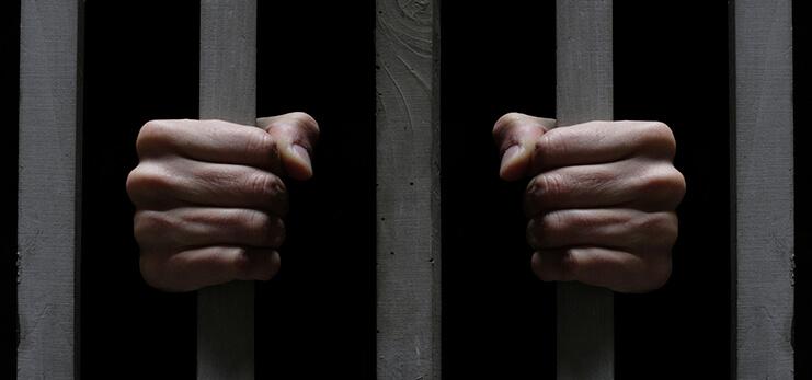 Что такое упг в криминале