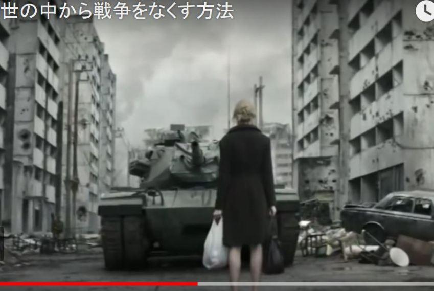 「戦争を無くす」の画像検索結果